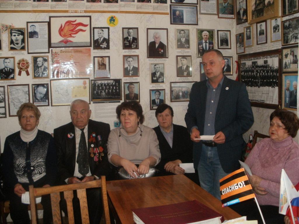 Павел Зайко встретился с активом первичного отделения на базе ветеранской организации в Лутугино 1