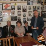 Павел Зайко встретился с активом первичного отделения на базе ветеранской организации в Лутугино