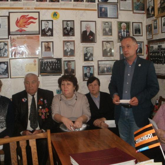 Павел Зайко встретился с активом первичного отделения на базе ветеранской организации в Лутугино 2