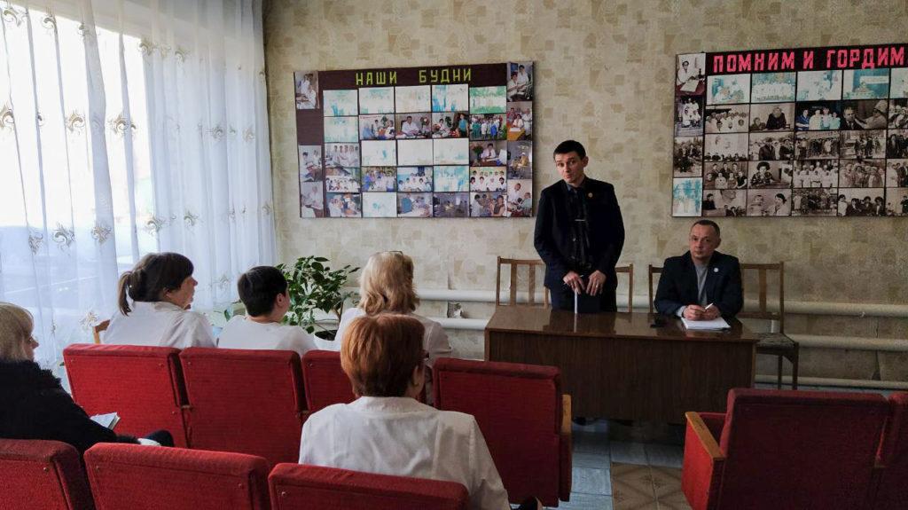 Встреча с коллективом центральной районной многопрофильной больницы состоялась в Лутугино 1