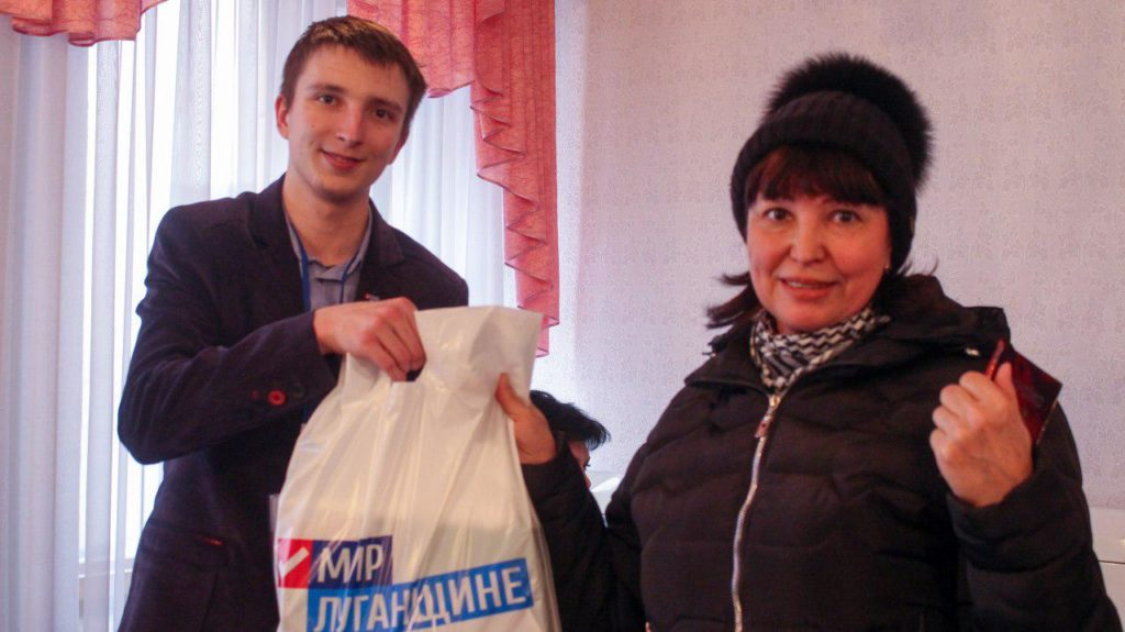 Депутаты Народного Совета ЛНР встретились с представителями органов самоорганизации Луганска 3