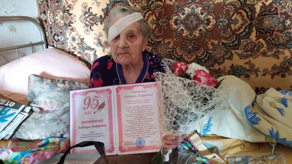 В Антраците поздравили ветерана ВОВ с 95-летием 1