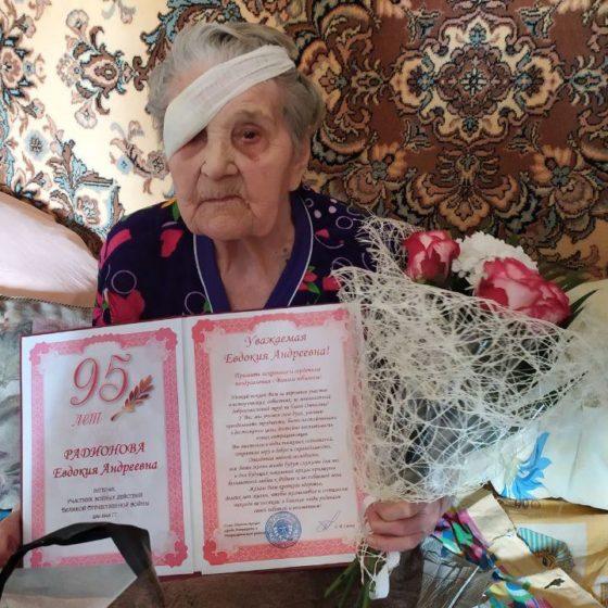 В Антраците поздравили ветерана ВОВ с 95-летием
