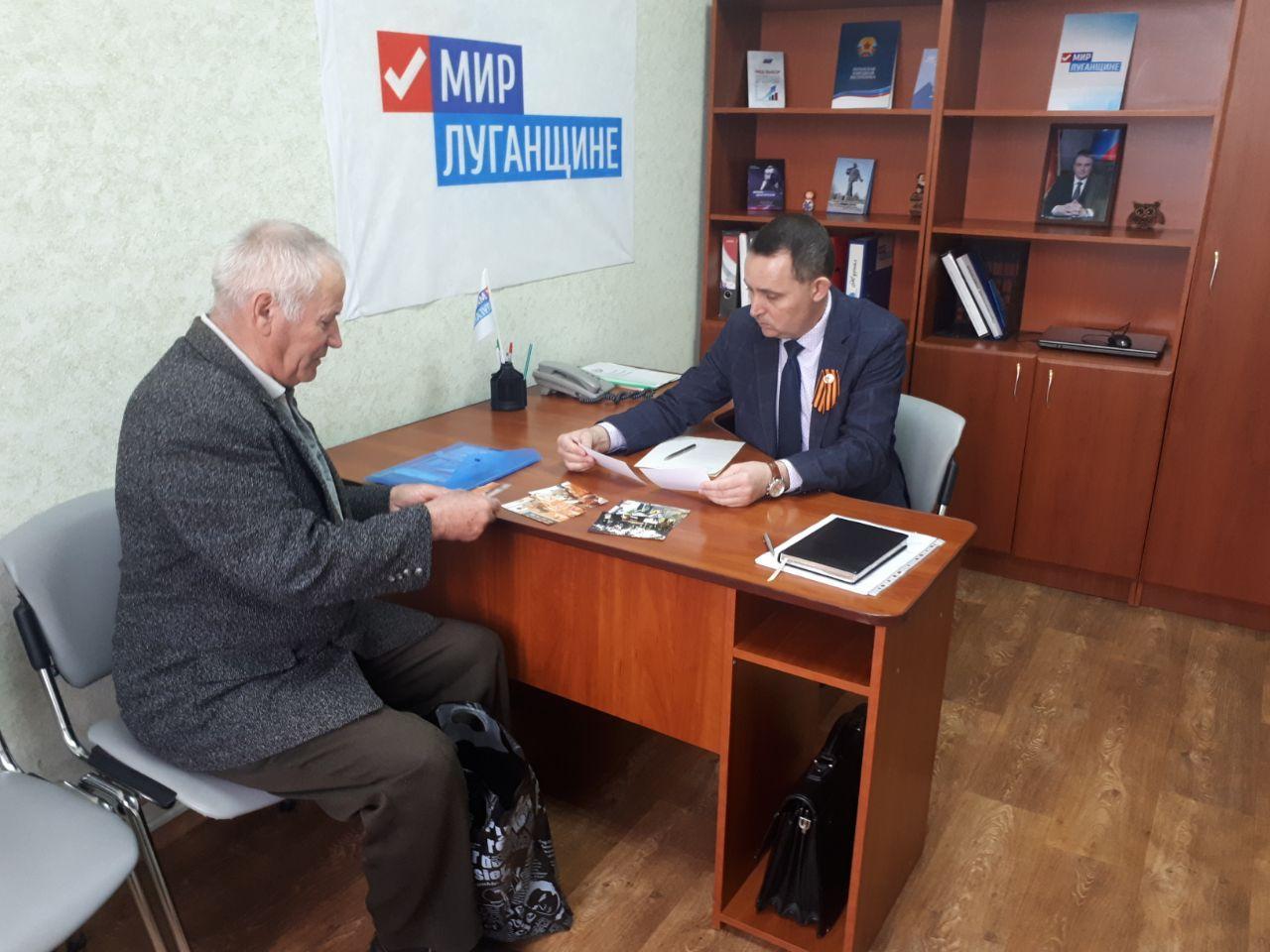 Андрей Губарев встретился с жителями Стаханова