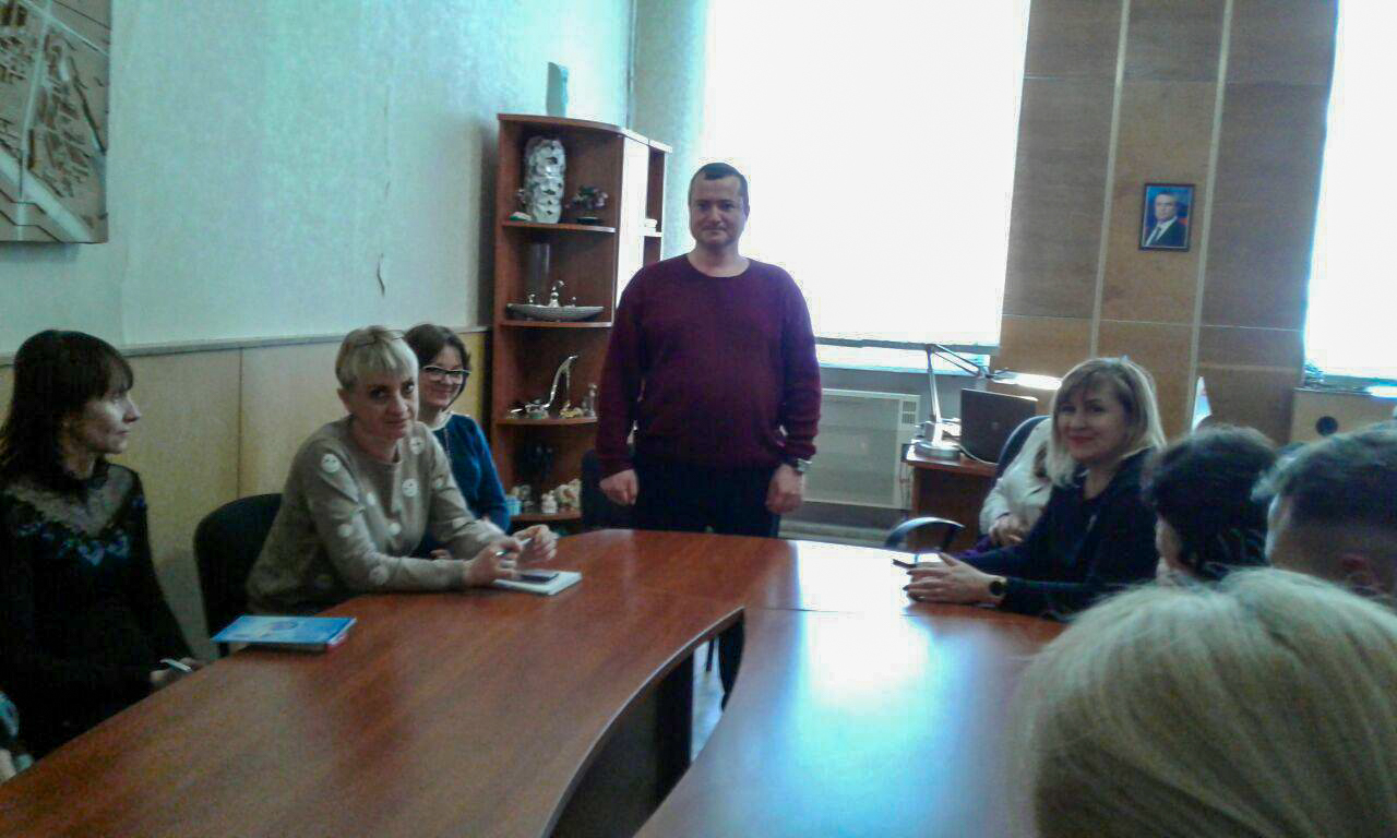 В Стаханове состоялась встреча актива первичного отделения ОД «Мир Луганщине» 1