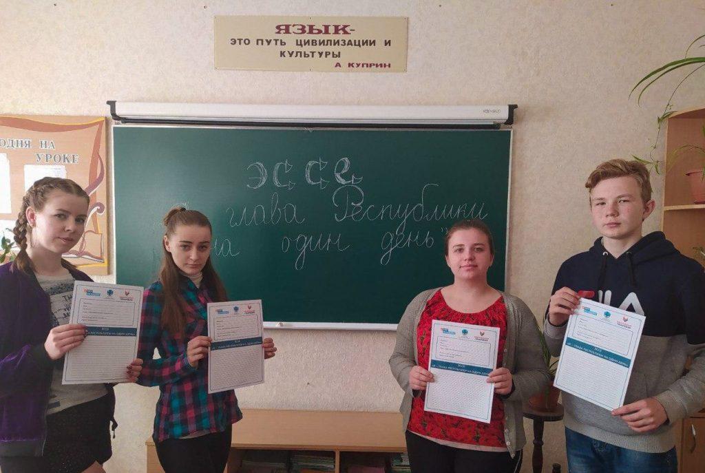 Первомайские студенты приняли участие в конкурсе «Я - Глава Республики на один день» 2