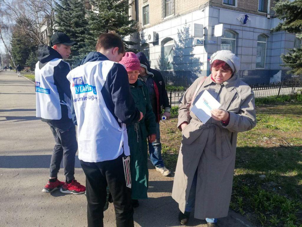 В Стаханове состоялась акция, посвящённая событиям «Русской весны» 2