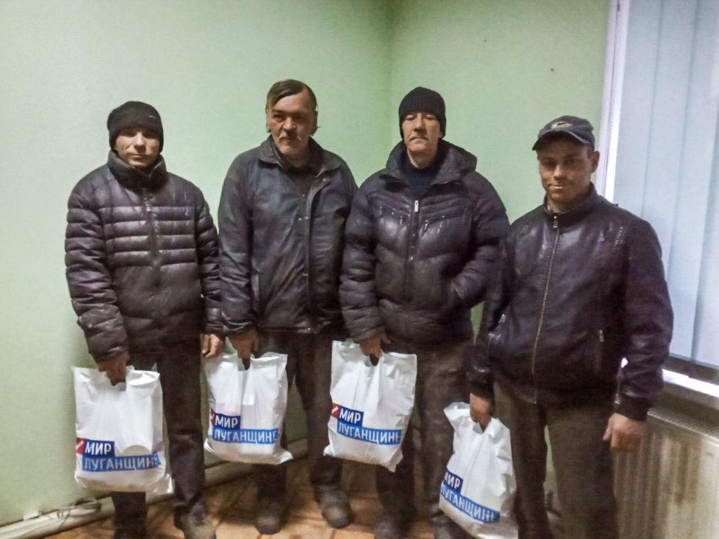 В городах ЛНР работникам ЖКХ выдали продуктовые наборы 2
