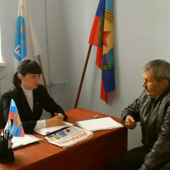 Александра Коваленко провела прием граждан в Краснодоне