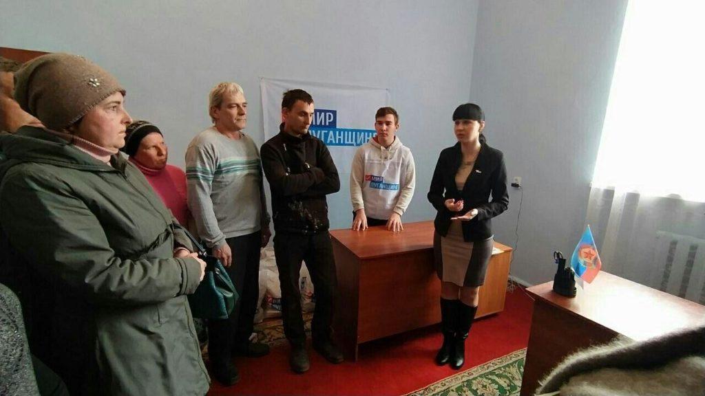 Александра Коваленко провела встречу с работниками ЖКХ Краснодона 1