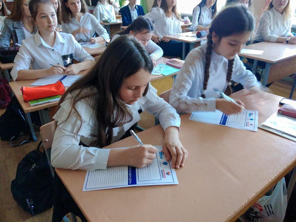 В Свердловске стартовал конкурс «Я – Глава Республики на один день» 2