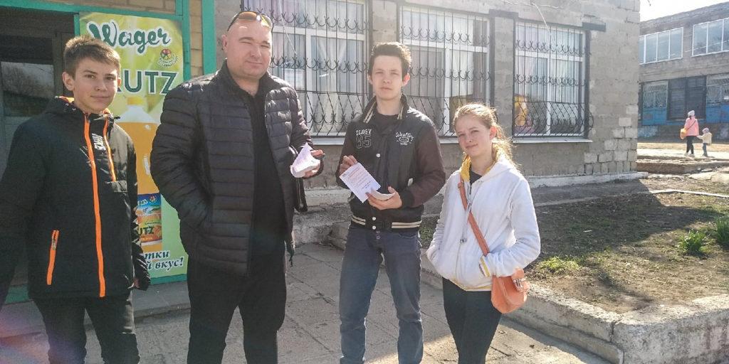 В ЛНР состоялась акция по борьбе с наркотиками 4