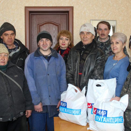 В Славяносербске и Ровеньках работники ЖКХ получили продуктовые наборы 4