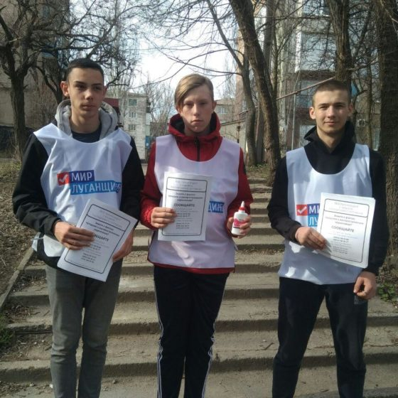 В городах и районах ЛНР провели акцию по борьбе с наркотиками 3