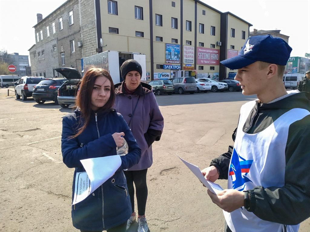В ЛНР состоялась акция по борьбе с наркотиками 3