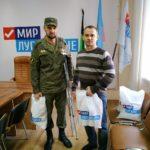 Активисты проекта «Волонтёр» вручили помощь военнослужащим ЛНР