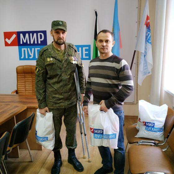 Активисты проекта «Волонтёр» вручили помощь военнослужащим ЛНР 2