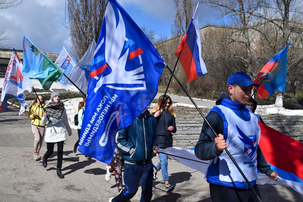 В Брянке прошла «Русская пробежка», приуроченная к шестой годовщине начала «Русской весны» 3