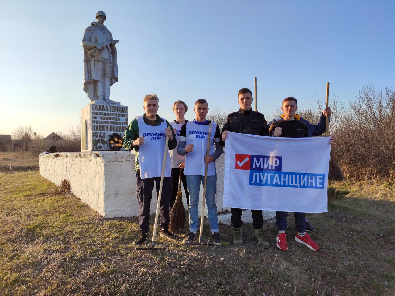 Активисты проектов «Дружина» и «Мы помним!» за март провели более 20 субботников 1