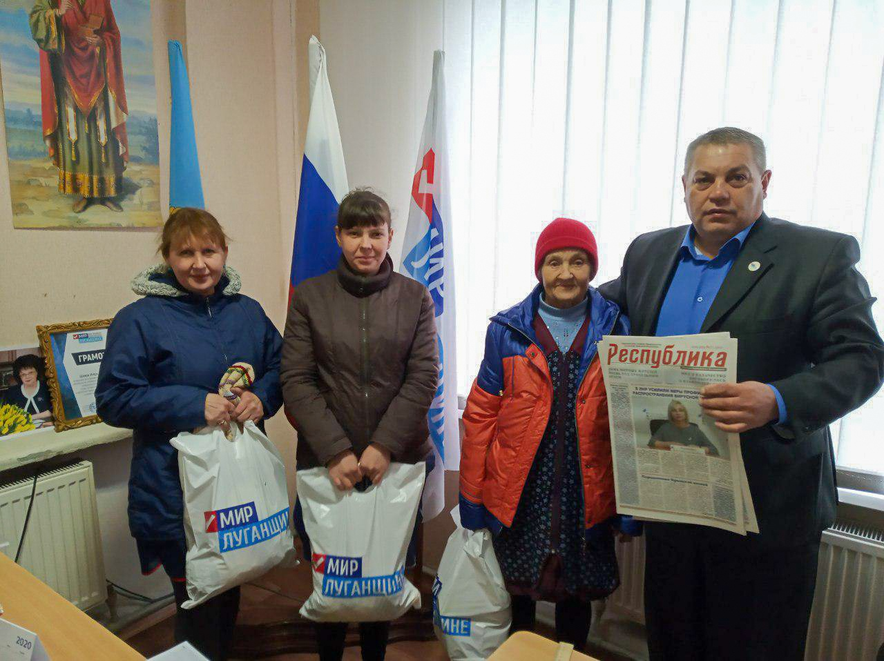 В городах ЛНР работникам ЖКХ выдали продуктовые наборы 1