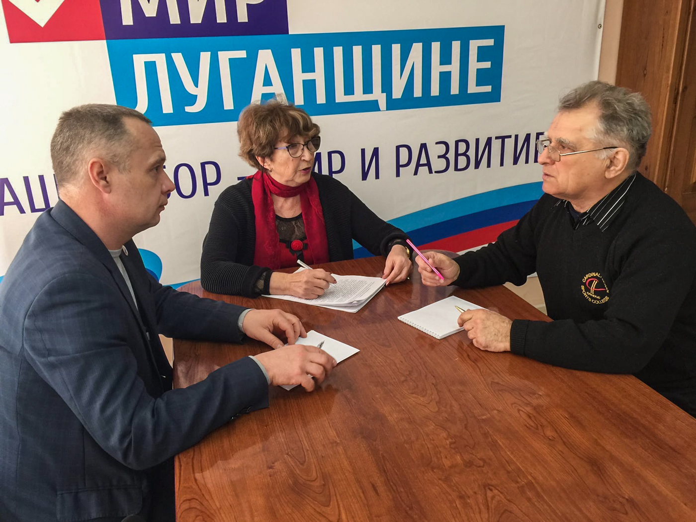 Депутат Народного совета ЛНР Нелли Задирака провела приём в Лутугино