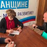 В Лутугино прошёл приём граждан депутата Народного Совета ЛНР