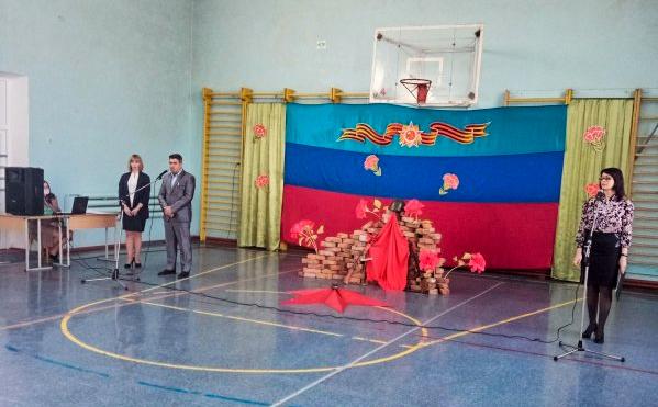 Акция «Эстафета Победы» продолжилась в Краснодоне 1