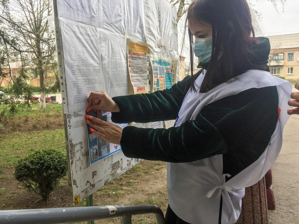 Активисты проекта «Молодая Гвардия» расклеили дайджест-плакаты в Лутугино 2