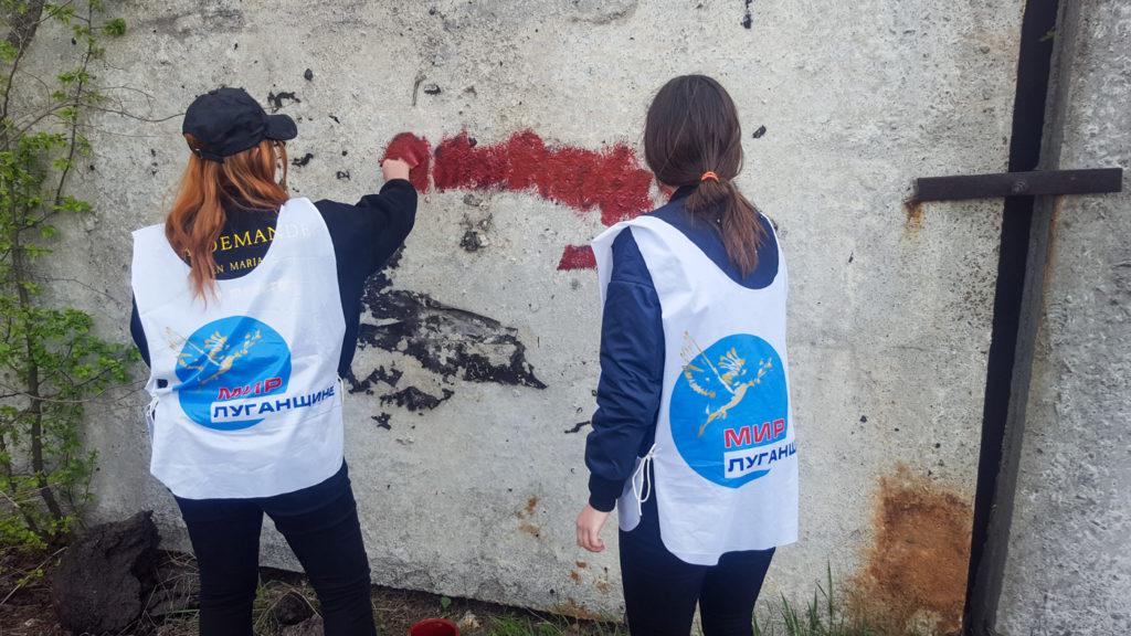 Активисты ОД «Мир Луганщине» приняли участие в акции «Стоп наркотикам!» в Краснодоне 1