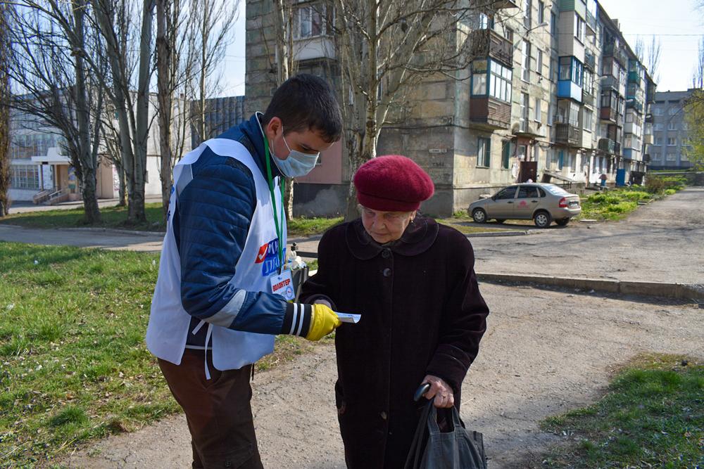 Брянковские активисты проинформировали жителей города об акции «Рука помощи»