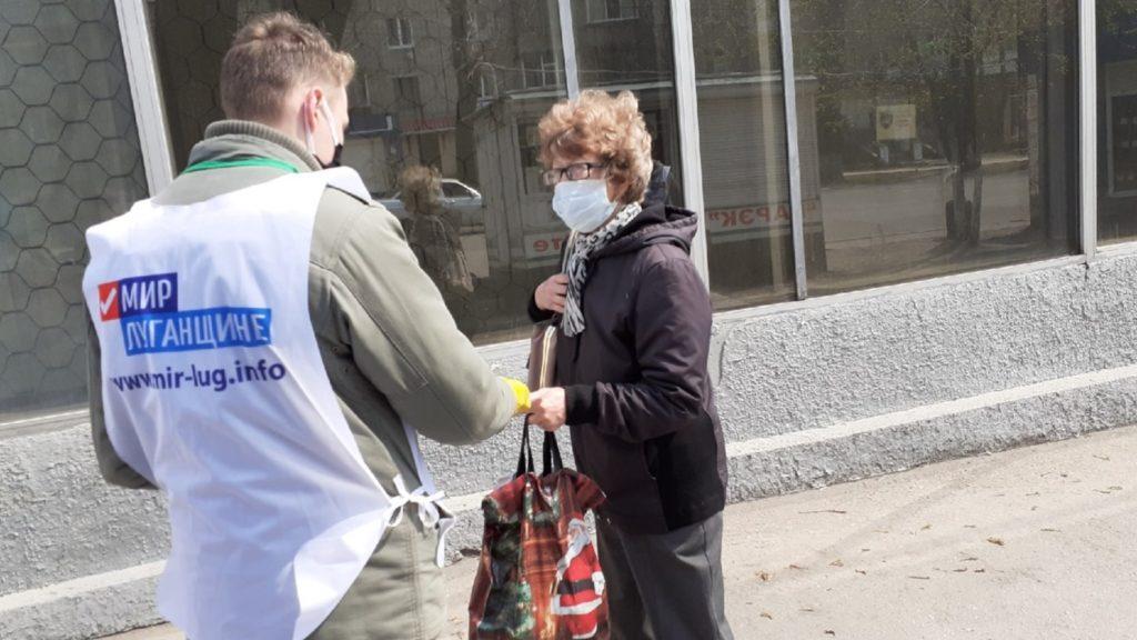 В городах и районах ЛНР жителей проинформировали об акции «Рука помощи» 5