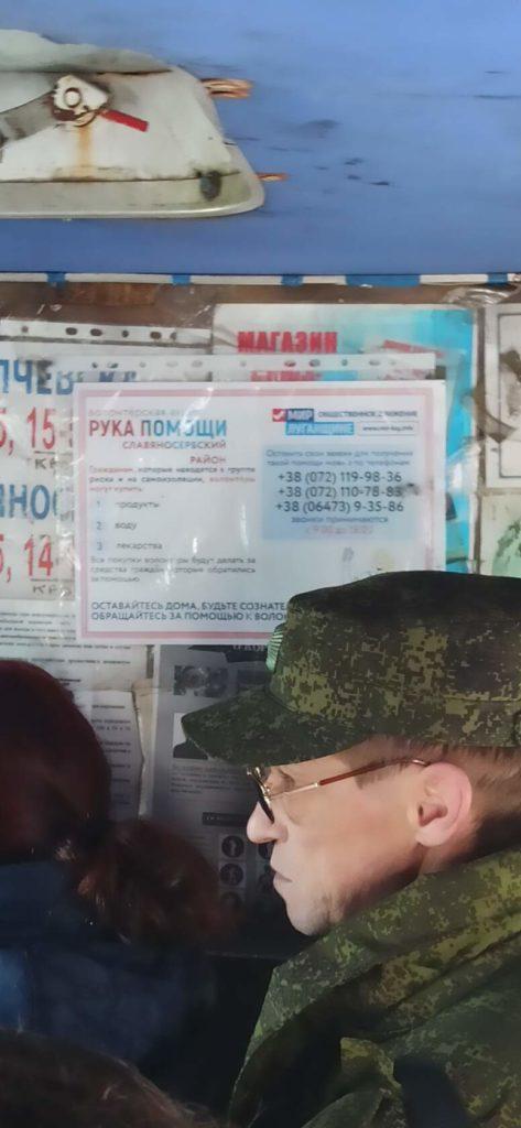 В городах и районах ЛНР жителей проинформировали об акции «Рука помощи» 1