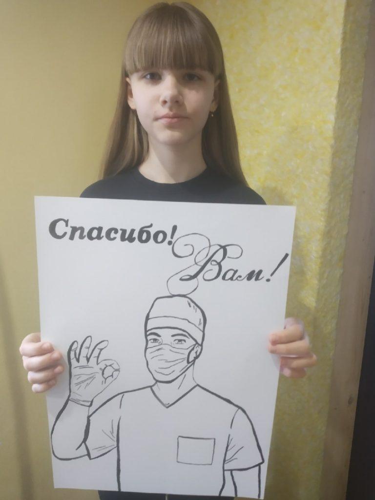 Участники проекта «Молодая Гвардия» запустили акцию #СпасибоВрачамЛНР 1
