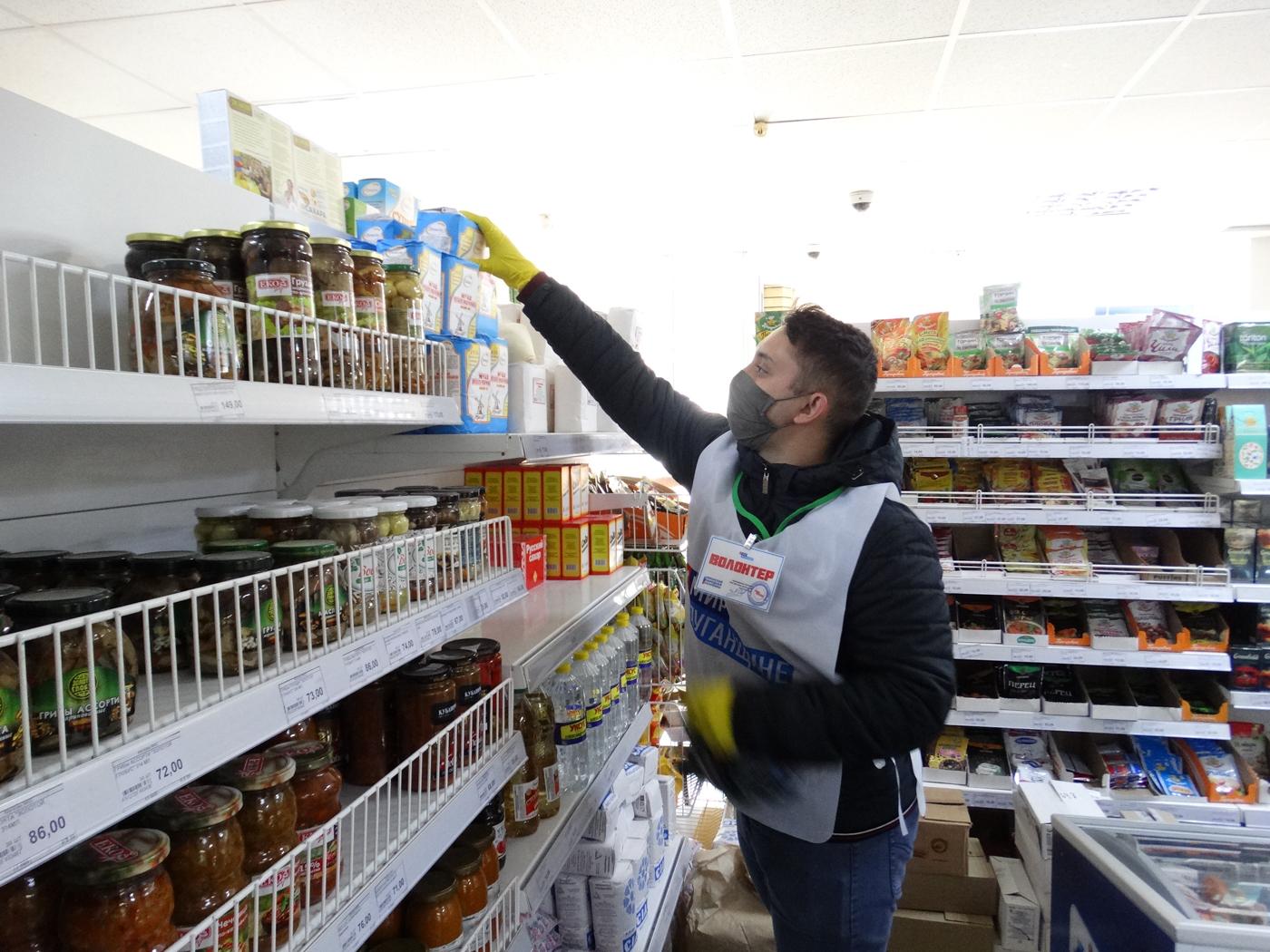 Волонтёры акции «Рука помощи» ОД «Мир Луганщине» помогли жителям Первомайска