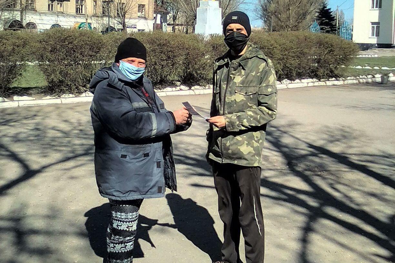 Активисты общественного движения рассказали жителям Славяносербщины о волонтёрской акции «Рука помощи» 1