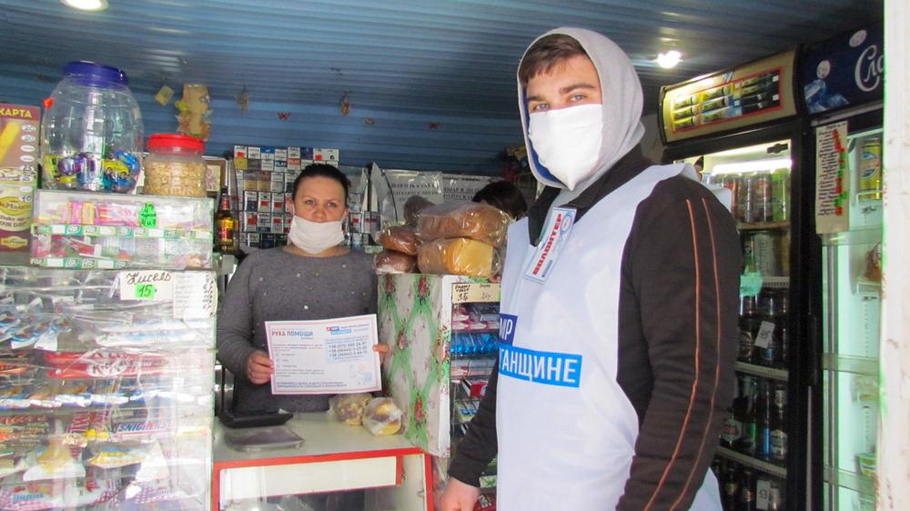 В Брянке проинформировали граждан об акции «Рука помощи» 2