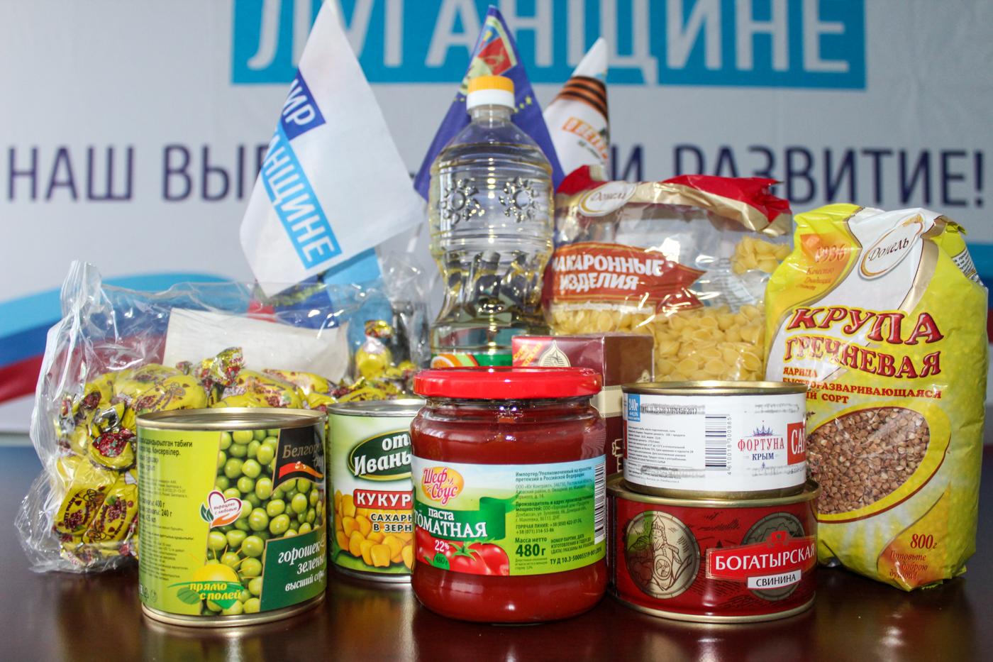 Жители Славяносербска, попавшие в трудную жизненную ситуацию, получили помощь от проекта «Волонтёр» 1