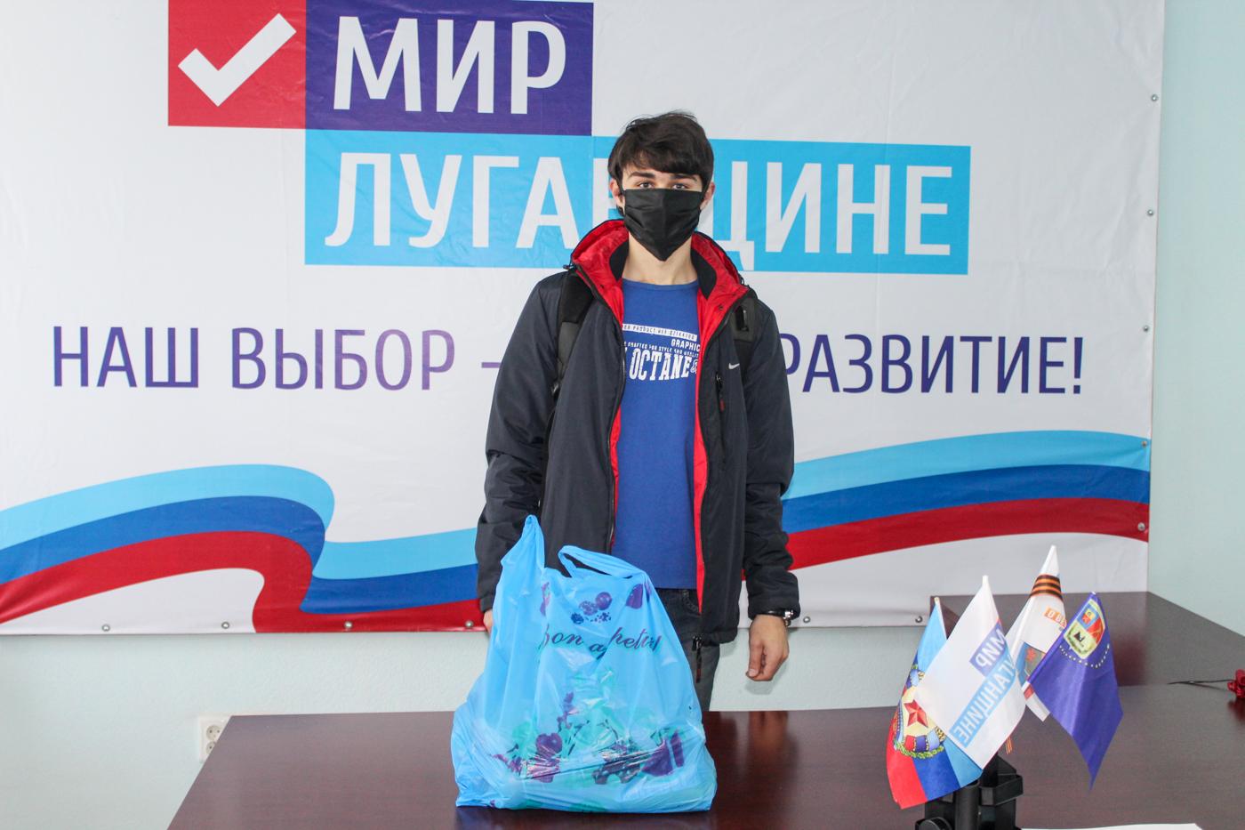 Жители Славяносербска, попавшие в трудную жизненную ситуацию, получили помощь от проекта «Волонтёр» 4