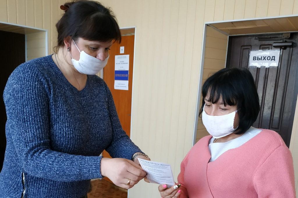 Активисты общественного движения рассказали жителям Славяносербщины о волонтёрской акции «Рука помощи» 2