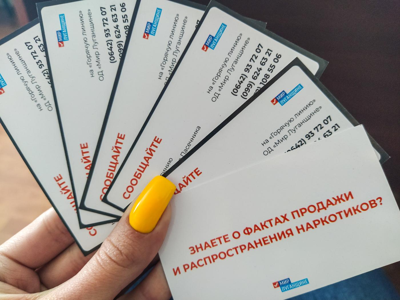 Активисты проекта «Молодая Гвардия» присоединились к акции «Стоп наркотик!» в Перевальске
