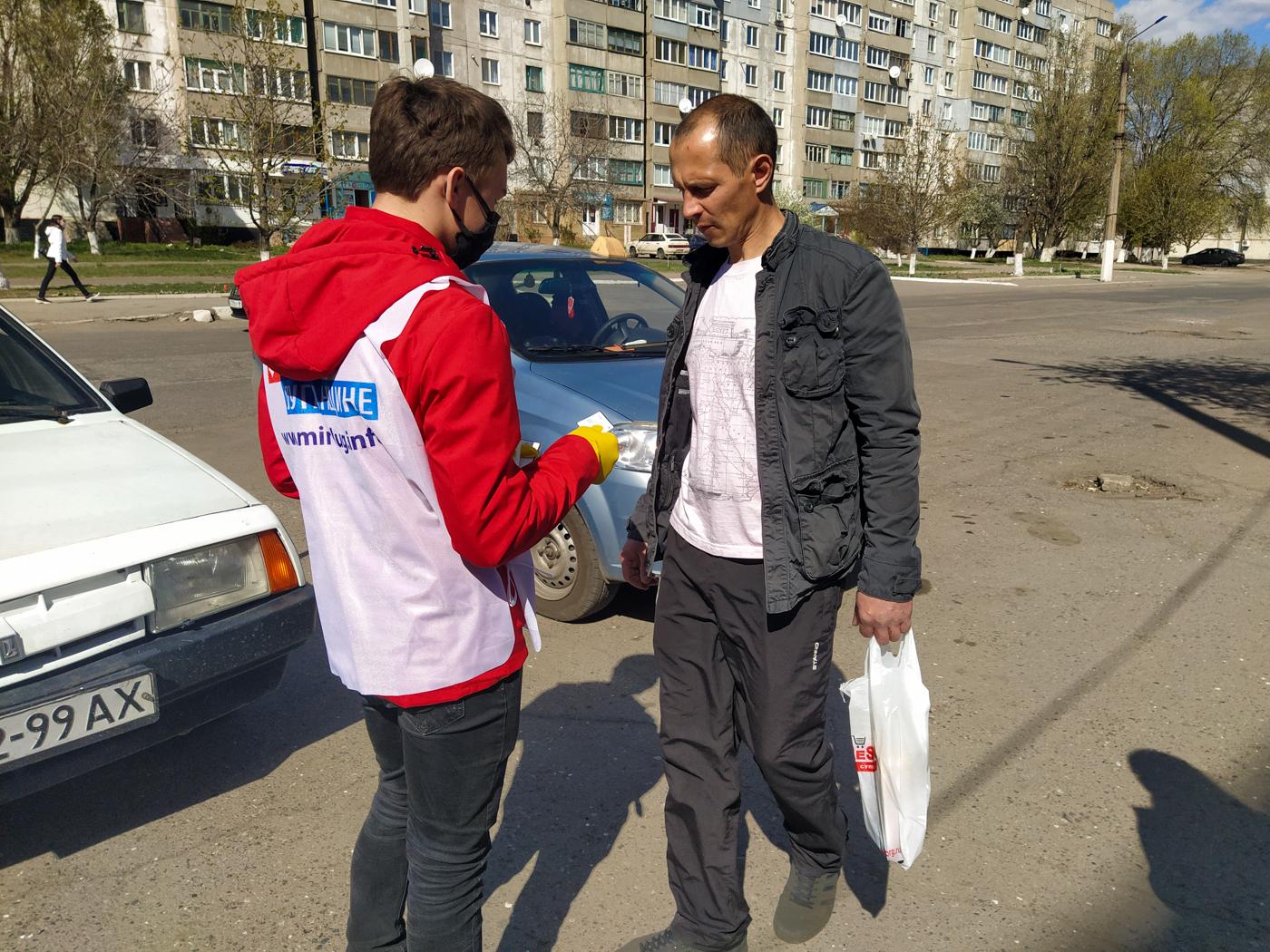 Активисты проекта «Молодая Гвардия» проинформировали жителей Первомайска об акции «Стоп наркотикам!» 1