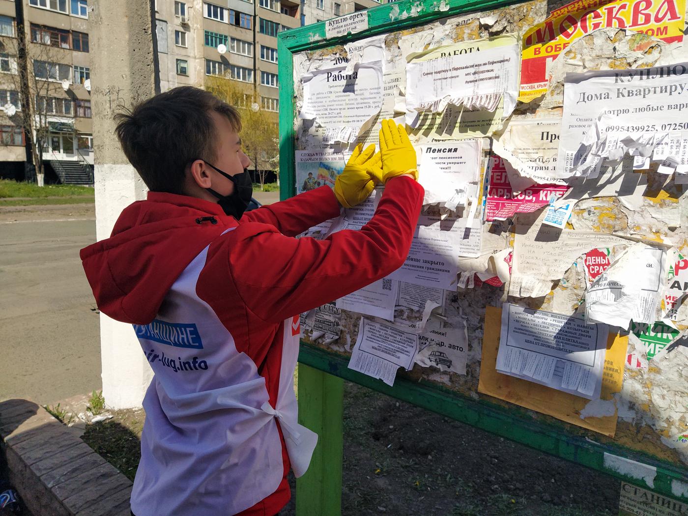 Жители Славяносербска, попавшие в трудную жизненную ситуацию, получили помощь от проекта «Волонтёр» 3