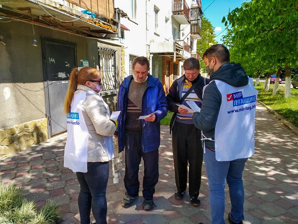 Жителей ЛНР проинформировали об акции «Рука помощи» 4