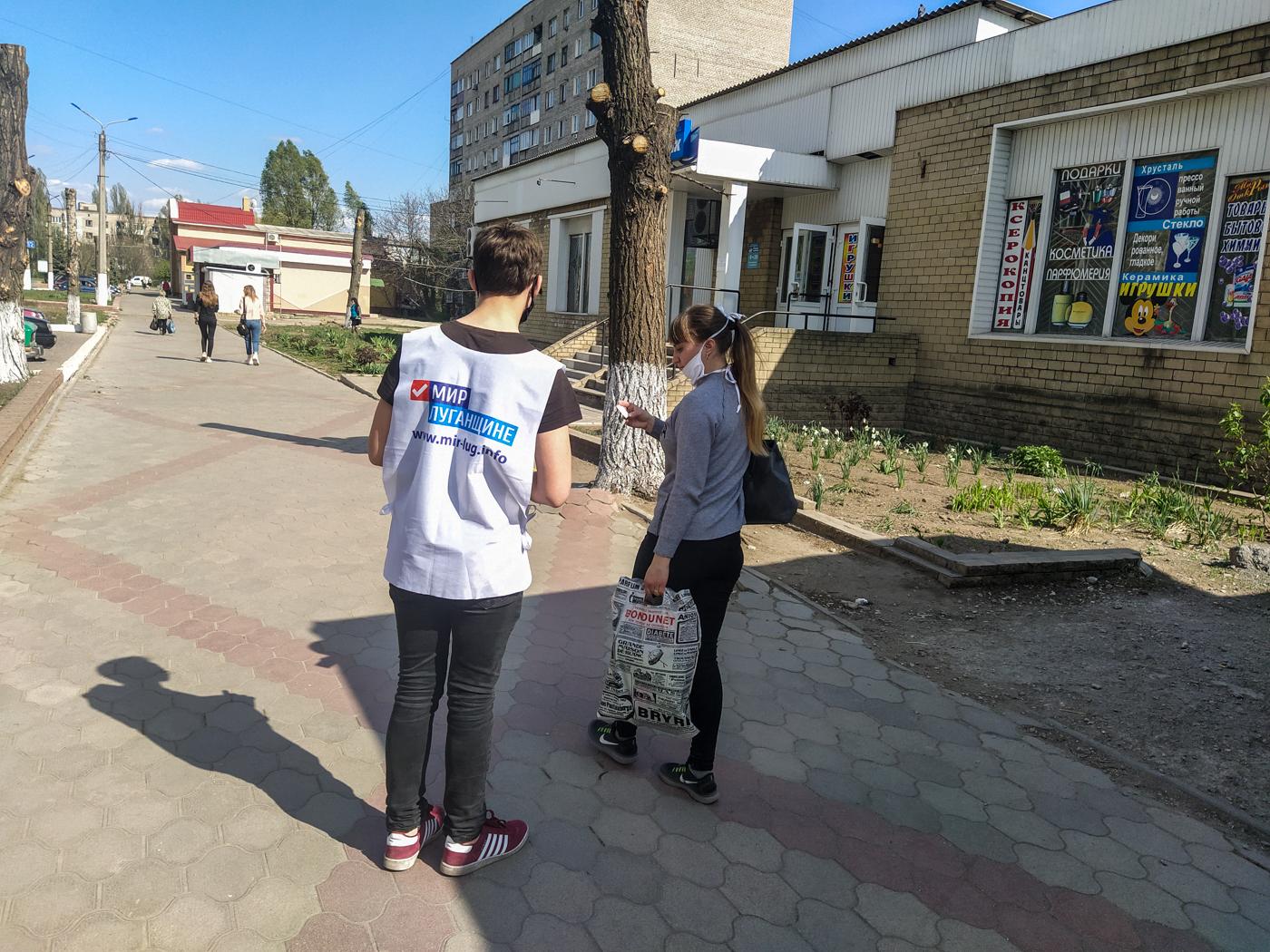 Жителей ЛНР проинформировали об акции «Стоп наркотикам!»