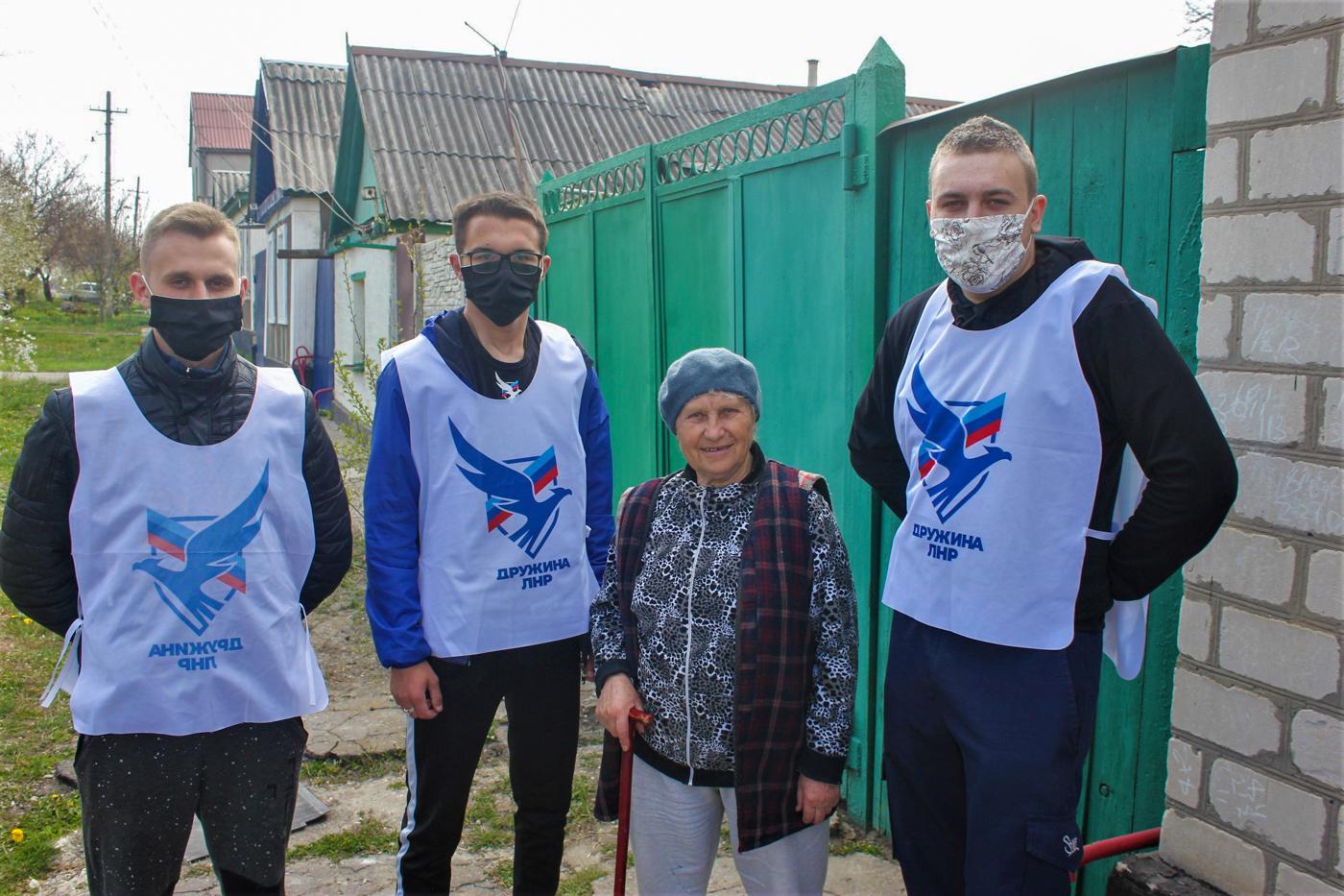 Активисты проекта «Дружина» помогли жительнице Луганска 2