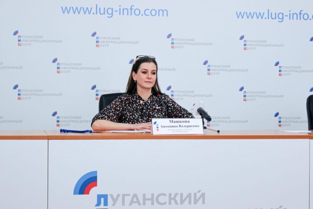 В ЛНР открыли набор волонтёров для помощи людям на самоизоляции 1