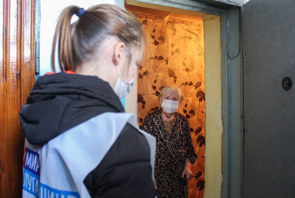 В рамках акции «Рука помощи» волонтёры помогли жителям Луганска 1