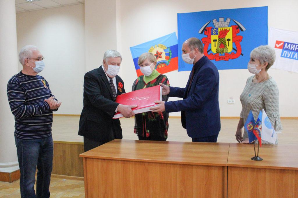 Луганску передали «Эстафету памяти» 3