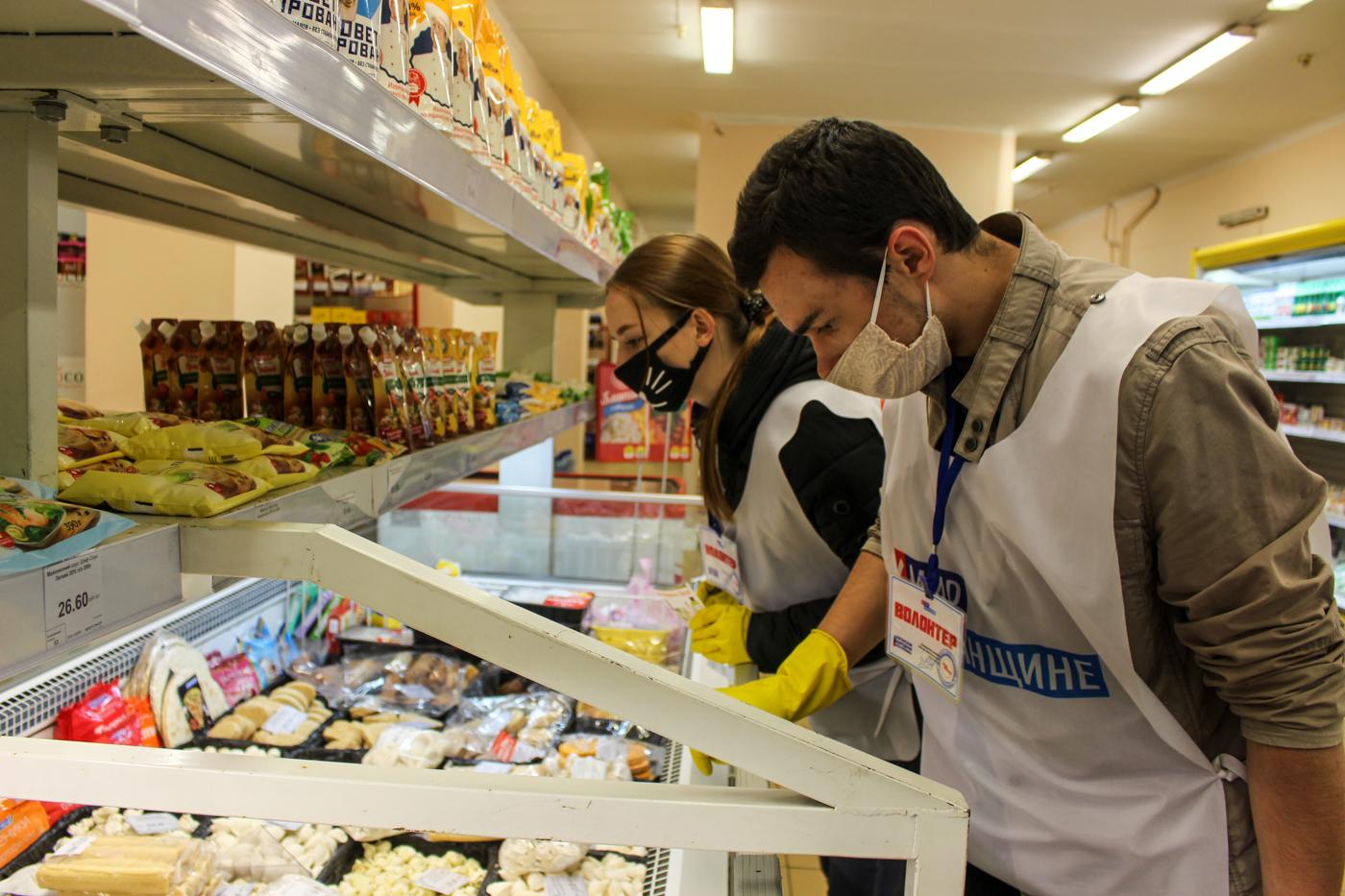 Волонтёры в рамках акции «Рука помощи» помогли жительнице Луганска 5