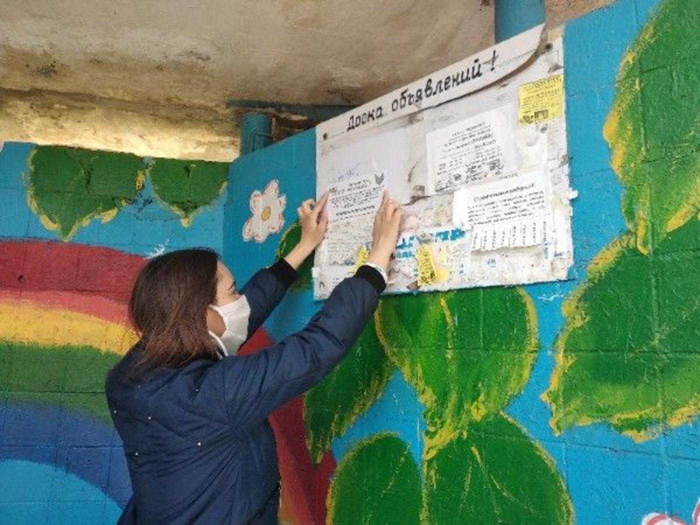 Жителей ЛНР проинформировали об акции «Стоп наркотикам!» 5